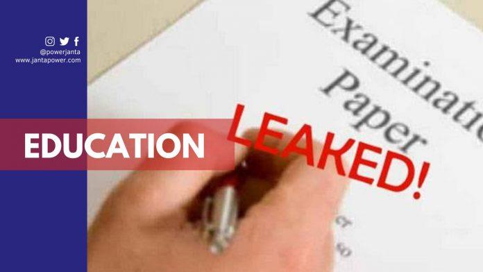 NEET question paper leak